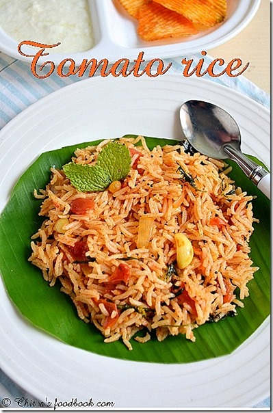 Tomato rice recipe_thumb[2]